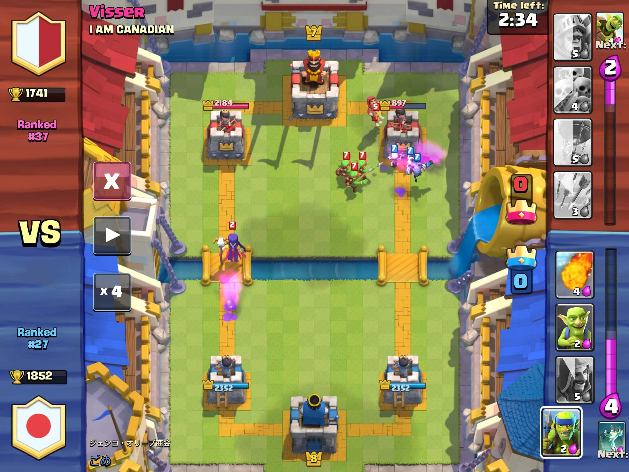clash-royale-versus-match